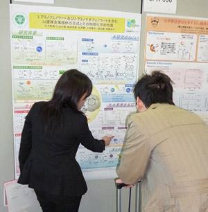 2013CSJ-meeting