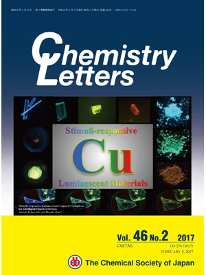2017CL_Cover